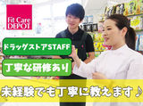 Fit Care Expressセンター南の画像・写真