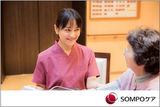 SOMPOケア ラヴィーレ朝霞/n03225100ag2の画像・写真