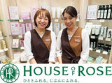HOUSE OF ROSE徳島そごう 1259の画像・写真