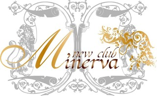 new club Minervaの画像・写真