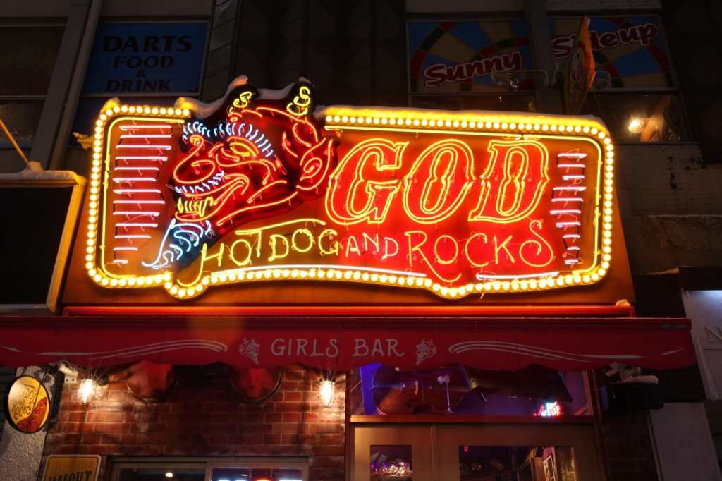 Hotdog & Rock's GODの画像・写真