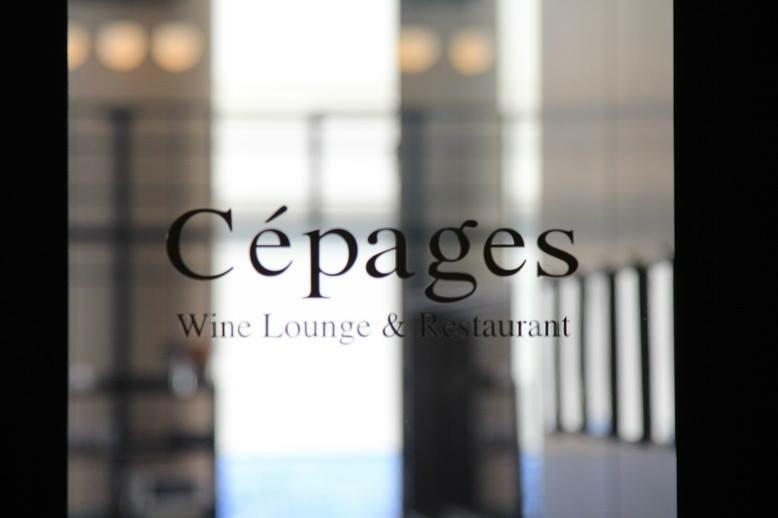 Wine Lounge & Restaurant Cepagesの画像・写真