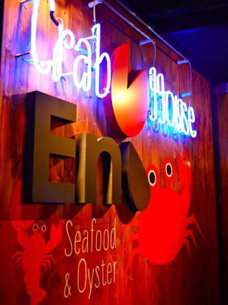 Crab House Eni Seafood & Oysterの画像・写真