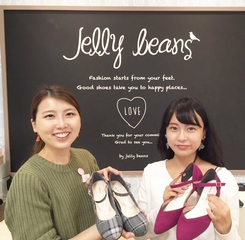 JELLY BEANS 有楽町マルイ店の画像・写真